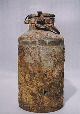 Milk Can, Oneg Shabbes Archive, Warsaw Ghetto
