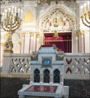 Bimah of the great synagogue of Szeged, Hungary