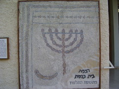 Mosaic of synagogue found at Kibbutz Tirat Zvi