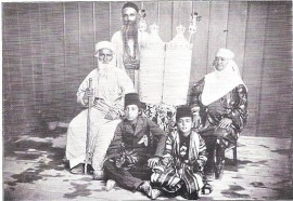 Bukharan Jews taken before 1899