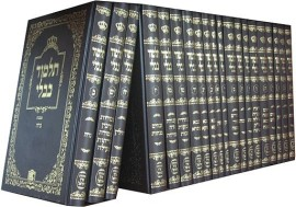 Babylonian Talmud, complete set