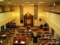 Beit Midrash of Yeshiva Machon Meir, Jerusalem
