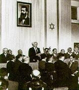 Declaring the State of Israel, May 14, 1948