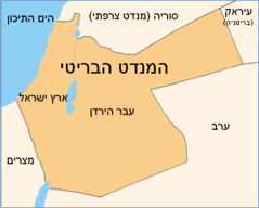 Map of the British Mandate in Palestine