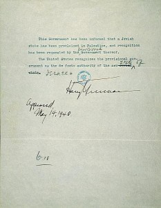 President Truman recognizes the new State of Israel (photo courtesy of the National Archives)
